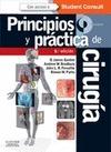 DAVIDSON : PRINCIPIOS Y PRÁCTICA DE CIRUGÍA