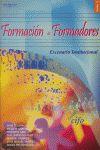 FORMACIÓN DE FORMADORES 2: ESCENARIO INSTITUCIONAL