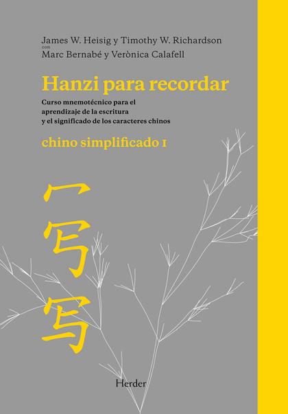 HANZI PARA RECORDAR. (I) SIMPLIFICADO CHINO. CHINO SIMPLIFICADO I