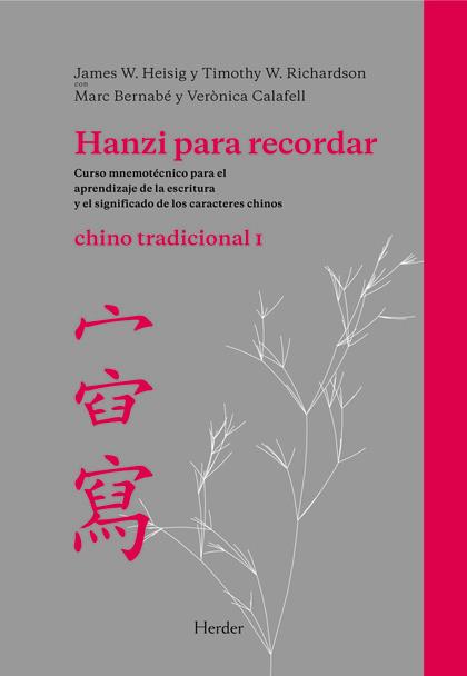 HANZI PARA RECORDAR. (I) TRADICIONAL CHINO. CHINO TRADICIONAL I