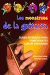MONSTRUOS DE LA GUITARRA, LOS