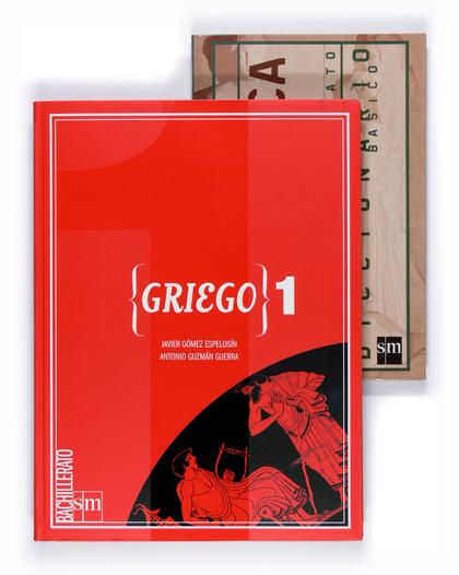 GRIEGO, 1 BACHILLERATO