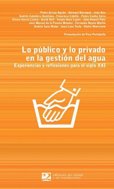 Lo público y lo privado en la gestión del agua