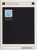 LA CASA DE LA NIEBLA : ANTOLOGÍA (1985-2001)