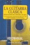 LA GUITARRA CLÁSICA