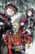 TWIN STAR EXORCISTS: ONMYOUJI 07.