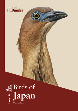 BIRDS OF JAPAN.