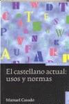 EL CASTELLANO ACTUAL : USO Y NORMAS