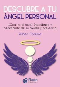 DESCUBRE TU ANGEL PERSONAL.