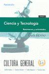 CIENCIA Y TECNOLOGIA (CUADERNO NIVEL 2) RESUMENES