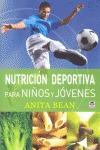 NUTRICIÓN DEPORTIVA PARA NIÑOS Y JÓVENES
