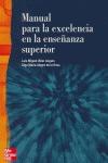 MANUAL PARA LA EXCELENCIA EN LA ENSEÑANZA SUPERIOR