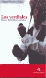 LOS VERDIALES: RAÍCES DEL FOLKLORE ANDALUZ