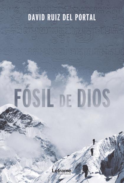 FOSIL DE DIOS