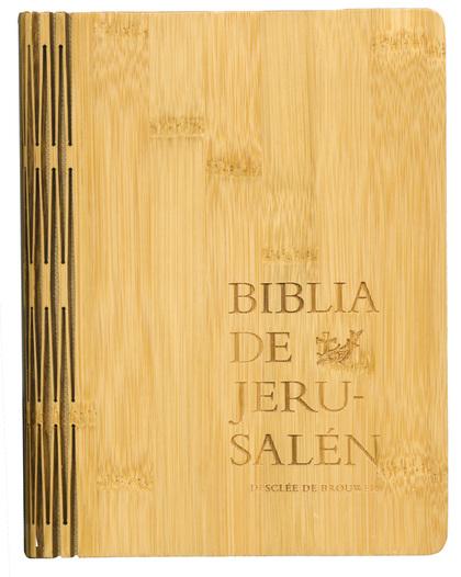 BIBLIA DE JERUSALÉN                                                             5ª EDICIÓN MANU
