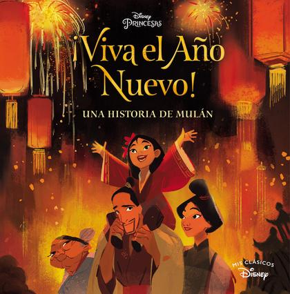 VIVA EL AÑO NUEVO!