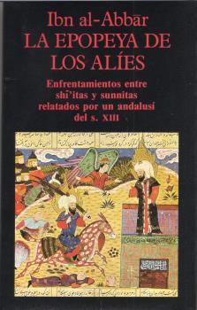 EPOPEYA DE LOS ALIES