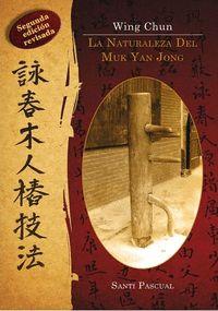 NATURALEZA DEL MUK JAN YONG