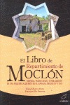 EL LIBRO DE REPARTIMIENTO DE MOCLON
