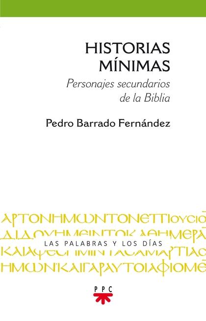 PYD.2 HISTORIAS MINIMAS. PERSONAJES SECUNDARIOS DE LA BIBLIA