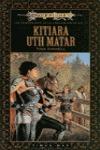 KITIARA UTH MATAR.