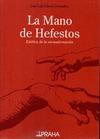 LA MANO DE HEFESTOS : ESTÉTICA DEL LIBRO ENCUADERNADO