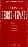DICCIONARIO HEBREO-ESPAÑOL