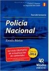 POLICÍA NACIONAL. TEST DEL TEMARIO