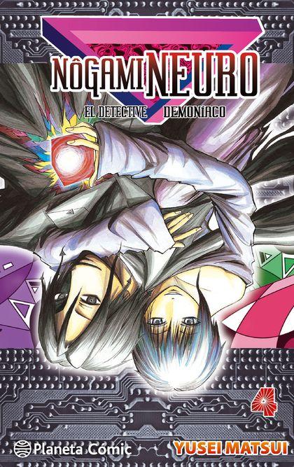 Nogami Neuro nº 04/23 (Nueva edición)