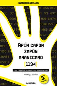 APIN CAPON ZAPUN AMANICANO