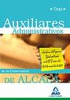 AUXILIARES ADMINISTRATIVOS, UNIVERSIDAD DE ALCALÁ. TEST