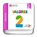 VALORES 2 GALICIA (DIGITAL) AULA ACTIVA.
