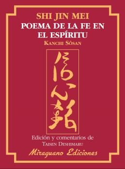 SHIN JIN MEI : POEMA DE LA FE EN EL ESPÍRITU