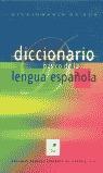 DICCIONARIO BASICO LENGUA ESPAÑOLA
