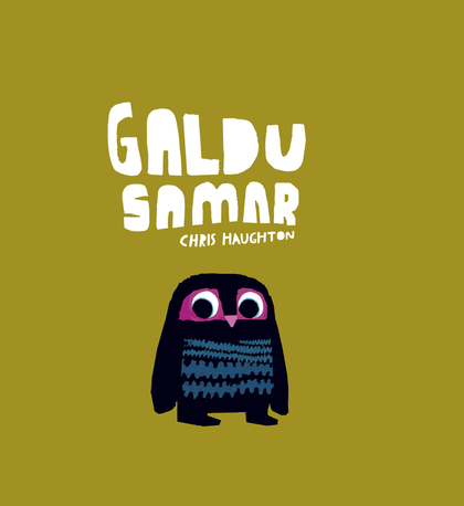 GALDU SAMAR.