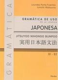 JAPONES GRAMÁTICA DE USO