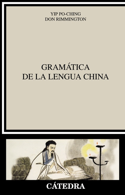 GRAMÁTICA DE LA LENGUA CHINA.