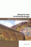 MONTAJE DE REDES DE DISTRIBUCIÓN DE AGUA