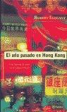 EL AÑO PASADO EN HONG KONG