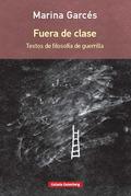 FUERA DE CLASE.