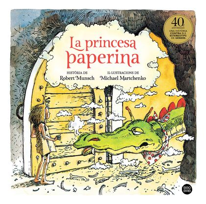 La princesa paperina