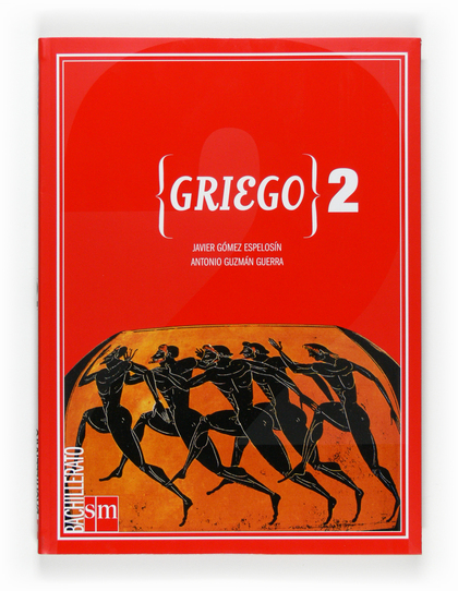 GRIEGO, 2 BACHILLERATO
