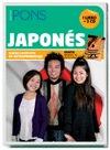 CURSO PONS, JAPONÉS