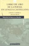 LIBRO DE ORO POESIA EN LA LENGUA CASTELLANA - CLAS.