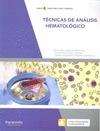 TÉCNICAS DE ANÁLISIS HEMATOLÓGICOS.
