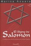 EL SIGNO DE SALOMÓN