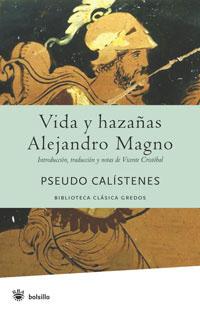 VIDA Y HAZAÑAS DE ALEJANDRO MAGNO.