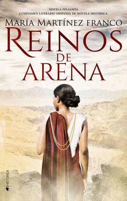 REINOS DE ARENA.