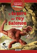 EL TESORO DEL REY SALOMÓN.