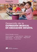 DESARROLLO DE LA EXPRESIÓN MUSICAL EN EDUCACIÓN INFANTIL.